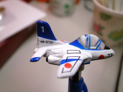 Blueinpulse